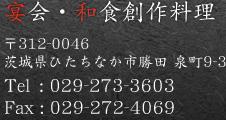 Tel:029-273-3603|Fax:029-272-4069